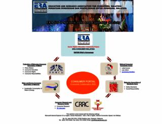 eraconsumer.org screenshot