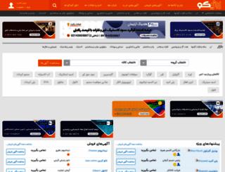 eranico.com screenshot