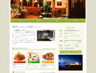erbe.jp screenshot