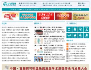 erbihou.59120.com screenshot