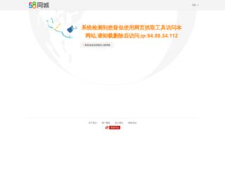 erds.kuche.com screenshot