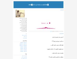 eremtta.blogfa.com screenshot