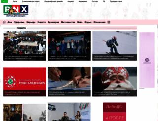eren.ru screenshot