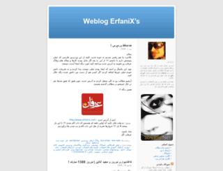 erfanix.wordpress.com screenshot