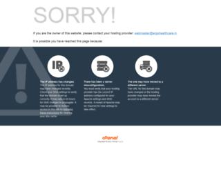 ergohealthcare.in screenshot