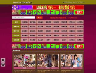 ergoparent.com screenshot