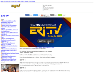 eri.tv screenshot