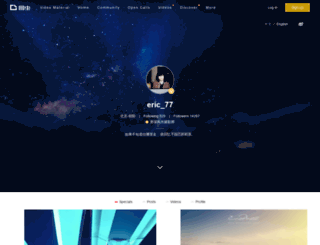eric77.tuchong.com screenshot