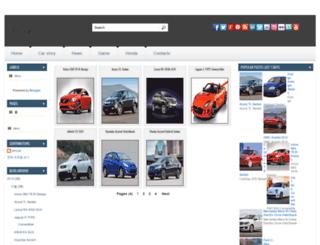 eriiccar.blogspot.kr screenshot