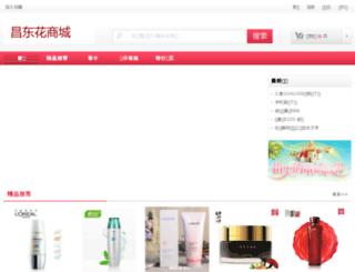 eriugo.com screenshot