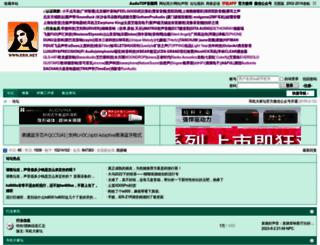 erji.net screenshot