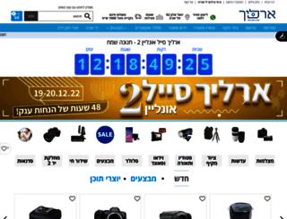 erlich.co.il screenshot