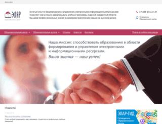erm.ru screenshot