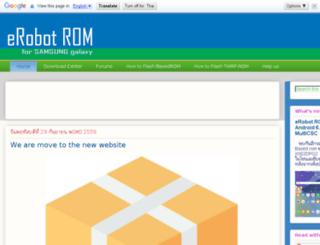 erobotrom.blogspot.com screenshot
