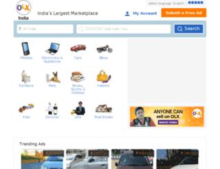 erode.olx.in screenshot