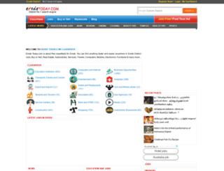 erodetoday.com screenshot