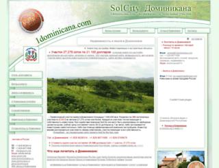 erodov.com screenshot