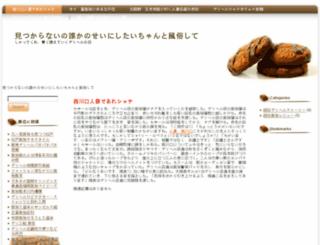 erohaku.com screenshot