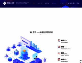 erongdu.com screenshot