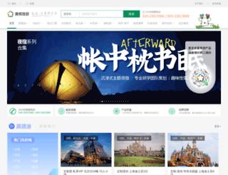 erp.lncct.com screenshot