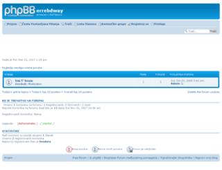 errebdway.7forum.net screenshot