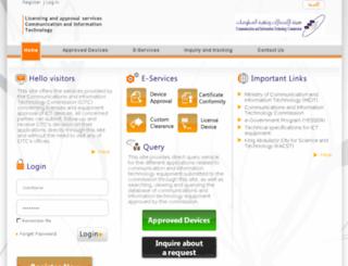 ers.citc.gov.sa screenshot