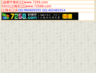 ersevil.8m.com screenshot