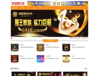 ersoso.com screenshot
