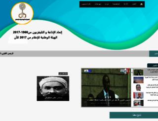 ertu.org screenshot