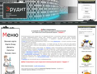 erudit-menu.ru screenshot