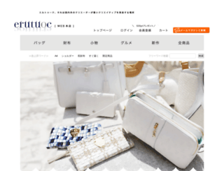 erutuoc.jp screenshot