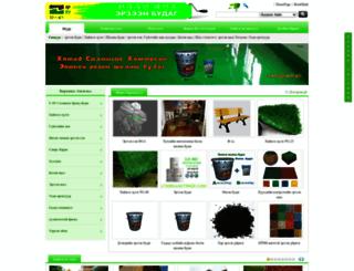 erzeen.com screenshot