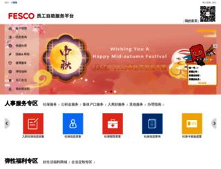 es.fesco.com.cn screenshot