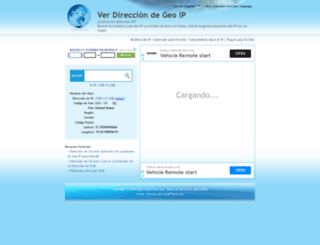 es.geoipview.com screenshot