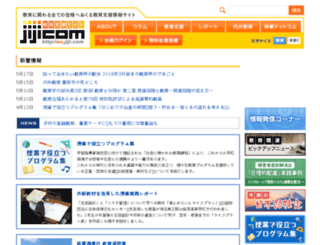 es.jiji.com screenshot