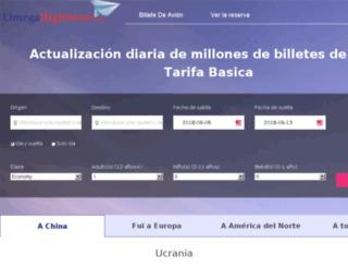 es.omegaflightstore.com screenshot