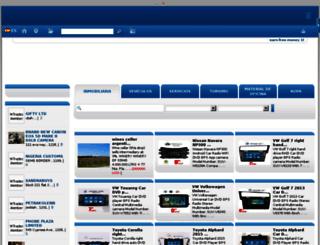 es.spain.wtrades.com screenshot