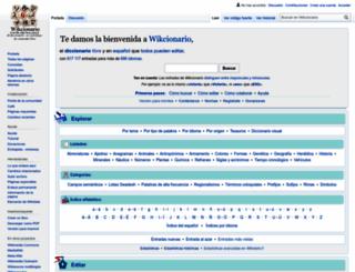 es.wiktionary.org screenshot