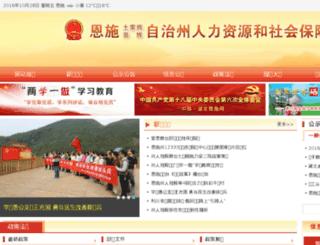 es12333.com screenshot