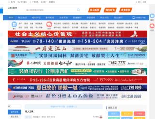 es370.com screenshot