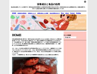 es902.net screenshot