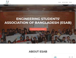 esab.org.bd screenshot