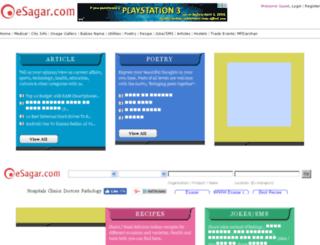 esagar.com screenshot