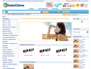 esaleschina.com screenshot