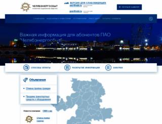 esbt74.ru screenshot