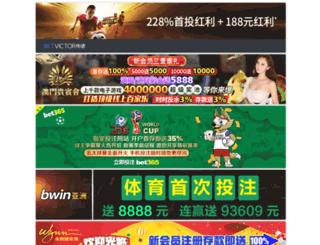 escapegamesgo.com screenshot