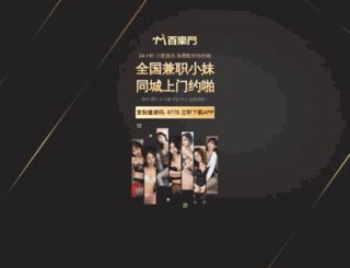 esceurovision.com screenshot