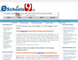 eschools9.in screenshot