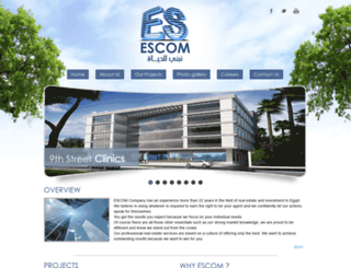 escom.com.eg screenshot