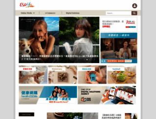 esdlife.com screenshot